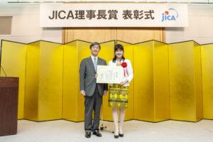 第15回JICA理事長賞表彰(2019)